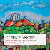 Greek Dances: An Anthology of Contemporary Greek Melodic Music by Various Artists