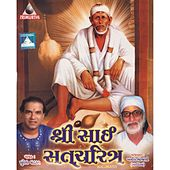 Sri Sai Satcharitra by Suresh Wadkar