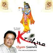 Krishna Shyam Saanvre by Anup Jalota