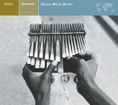 Zimbabwe: Shona Mbira Music by Zimbabwe The African Mbira: Music Of The Shona People