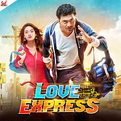 Love Express (Original Motion Picture Soundtrack) by Various Artists