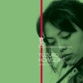 Queen Elisabeth Competition, Violin 1980: Yuzuko Horigome by Various Artists