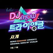 DJ Show Triangle, Pt. 3 by Bagagee Viphex13