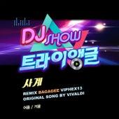 DJ Show Triangle, Pt. 3 de Bagagee Viphex13