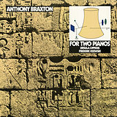 Composition No. 95 For Two Pianos by Anthony Braxton