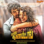Naan Aanaiyittaal (Original Motion Picture Soundtrack) by Various Artists