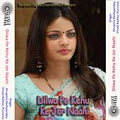 Dilwa Pe Kehu Ke Jor Naahi by Various Artists