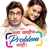 Mala Kahich Problem Nahi (Original Motion Picture Soundtrack) by Various Artists