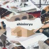 신인류 New people (Shininryu) by Primary