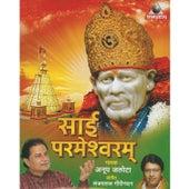 Sai Parameshwaram by Anup Jalota