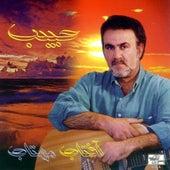 Aftab Mahtab by Habib