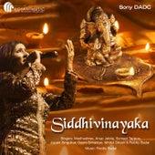 Siddhivinayaka by Various Artists