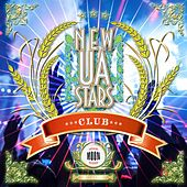New ua stars club by Various Artists