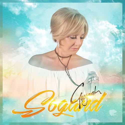 Sogand by Googoosh
