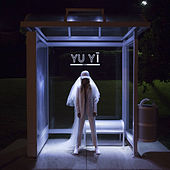 Yu Yī by Erin McCarley