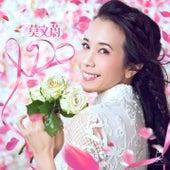 I Do by Karen Mok