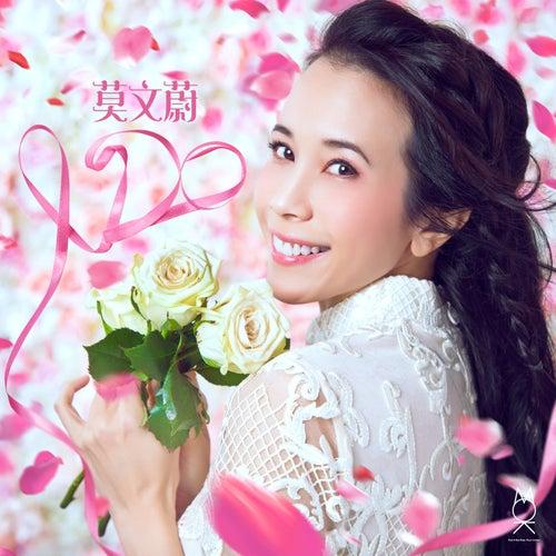 I Do von Karen Mok