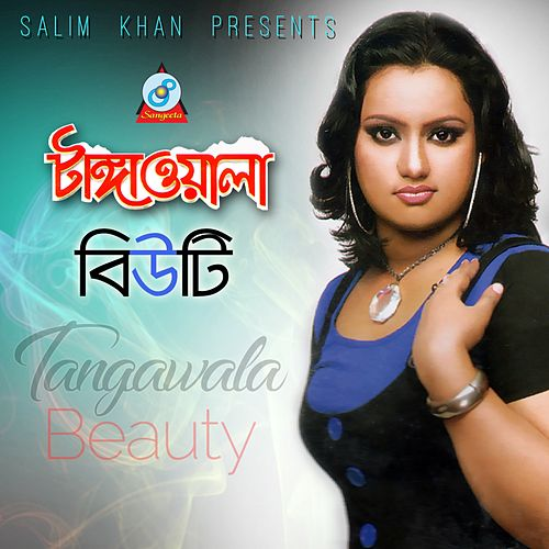 Tangawala by Beauty