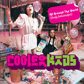 Play & Download All Around The World (Punk Debutante) by Cooler Kids | Napster