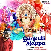 Ganpati Bappa - Single by Benny Dayal