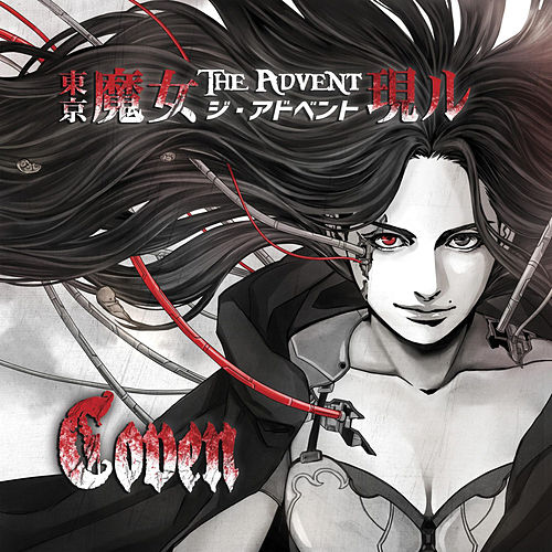 The Advent by Coven