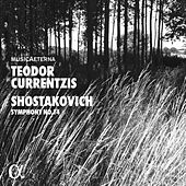Shostakovich: Symphony No. 14, Op. 135 by Various Artists