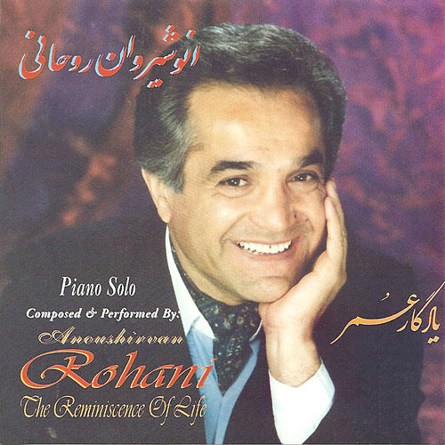 Play & Download Yadgar-e Omr 1 (The Reminiscence Of Life) by Anoushirvan Rohani | Napster