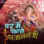 Ghar Mein Padharo Gajananji by Various Artists