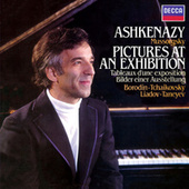Mussorgsky: Pictures at an Exhibition / Tchaikovsky: Dumka / Taneyev: Prelude & Fugue / Liadov: A Musical Snuff-Box / Borodin: Scherzo by Vladimir Ashkenazy