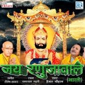 Jai Ranujawale by Hemant Chauhan