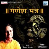 Ganesh Mantra by Hemant Chauhan
