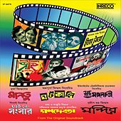 Mantu / Ghatkali / Joy Maa Mangalchandi / Ei to Sansar / Ganadevata / Mandir / Heerer Tukro by Various Artists