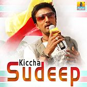 Kiccha Sudeep by Various Artists