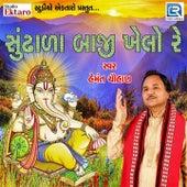 Sundhala Baji Khelo Re by Hemant Chauhan