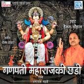 Ganpati Maharaj Ki Chhadi by Hemant Chauhan