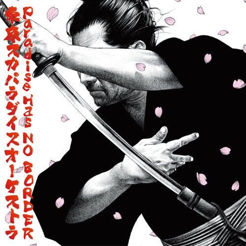 Paradise Has No Border de Tokyo Ska Paradise Orchestra
