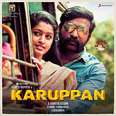 Karuppan (Original Motion Picture Soundtrack) by Various Artists
