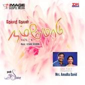 Devathi Devan Nammodu, Vol. 4 by Various Artists