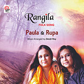 Rangila - Single by Rupa & the April Fishes