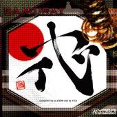 Samurai - EP by Various Artists