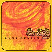 Play & Download Dust Devils by Dr. Didg | Napster