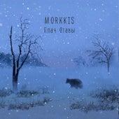 Плач Отавы by Morkkis