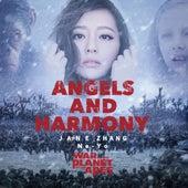 Angels and Harmony(电影《猩球崛起3:终极之战》中国区推广曲) by 张靓颖