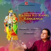Radh Ko Rang Rangenge by Anup Jalota
