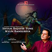 Shyam Bajayee Tune Kyun Bansuriya by Anup Jalota