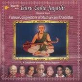 Guru Guho Jayathi by Various Artists