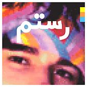 Half-Light by Rostam