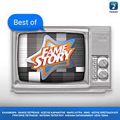 Fame Story Best Of by Various Artists