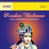 Krishna Vandanam by Various Artists