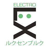 Music Luxembourg 1 electro by Various Artists